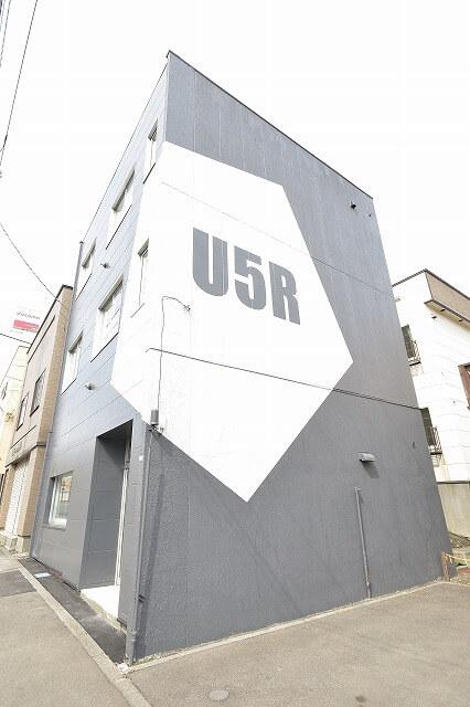 U5R外観