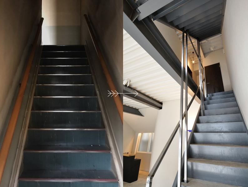 U5R階段のビフォーアフター